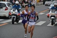 湘南オヤジのブログ  箱根駅伝復路記録