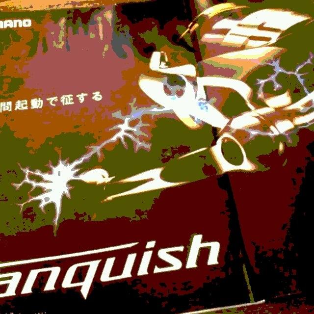 $kamkambiwakokoの風が吹いたらまた会いましょう-1325630960752.jpg