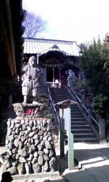 陰陽師【賀茂じい】の開運ブログ-120103_122759.JPG