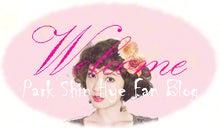 $Park Shin Hye(パク・シネ) Love Fanblog