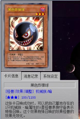 $遊戯王オンライン デッキレシピ&日記