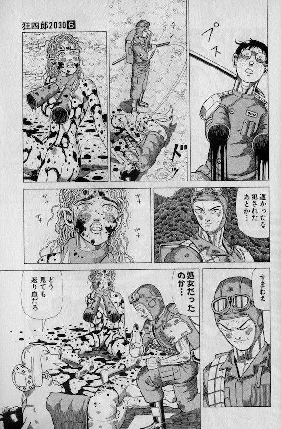 【FGO】リセマラ当たりランキング(2019/7月版) - …