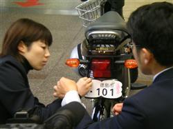 電動バイク乗りたい症候群