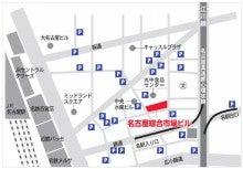 $名古屋綜合市場ブログ