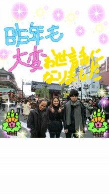 sayaka's blog-2012010418400000.jpg