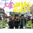 2012年★あけおめ…