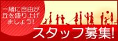 自由が丘.netブログ