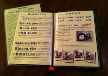 高蔵道 takakura-do-1-5