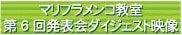 $フラメンコダンサー 松本真理子のブログ