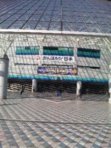 2000-0705-0209さんのブログ-120104_120131.jpg