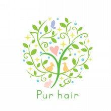 pur hair ~美容師とバニーちゃんの成長日記~