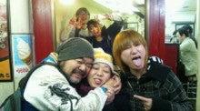 イー☆ちゃん(マリア)オフィシャルブログ 「大好き日本」 Powered by Ameba-20120105_024022.jpg
