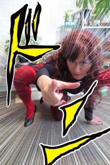 イー☆ちゃん(マリア)オフィシャルブログ 「大好き日本」 Powered by Ameba-image.jpeg