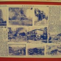 関東大震災の新聞記事