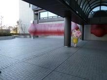 ミヤリー日記 宇都宮のマスコット「ミヤリー」の公式ブログ-02 まだなの?