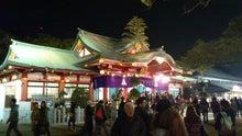 $やさいde修行-戎神社