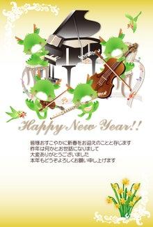 和の音ブログ(ピアノ,クラシック演奏:動画中心のコミュニティ)