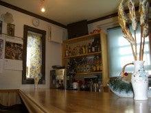 山梨 海鮮 居酒屋