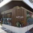 paff cafe(…