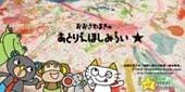 Ka liko mahipua o Makalani ★主宰・Takako Makalani