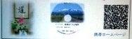 にかほ市の整体院は口コミNo.1の自然療法整体院&ねむの丘整体コーナー-祈り