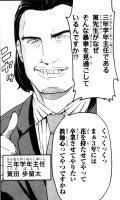 慌てず騒がず漫画感想-manga-008_219