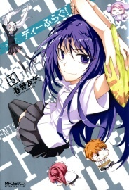 慌てず騒がず漫画感想-manga-008_205