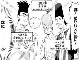 慌てず騒がず漫画感想-manga-008_218