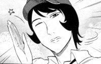 慌てず騒がず漫画感想-manga-008_213