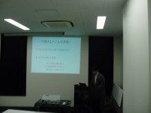 石黒勝也オフィシャルブログ