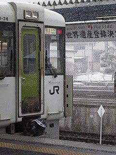 晴れのち曇り時々Ameブロ-気仙沼駅にて(大船渡線)