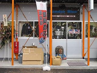 晴れのち曇り時々Ameブロ-気仙沼復興商店街「南町紫市場」