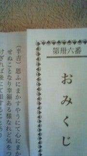 2代目社長の奮闘日記