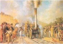 スペイン鉄道暮らしスチーブンソン ロケット号コメント