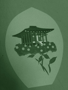 $◆ cinemazoo-散華