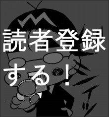 半熟行政書士!!