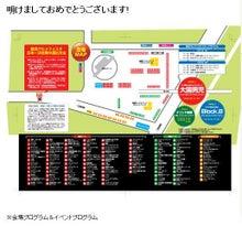 渋谷で世界一周-会場MAP