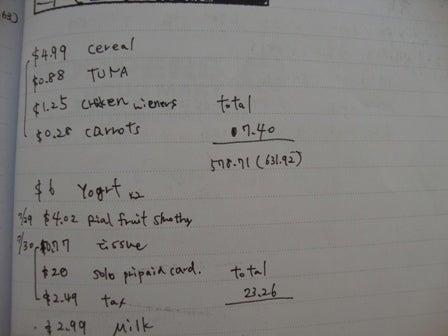 i Canada☆ベテランカウンセラーのいるバンクーバー無料現地留学エージェント-Jan 7'12 ⑨ i Canada