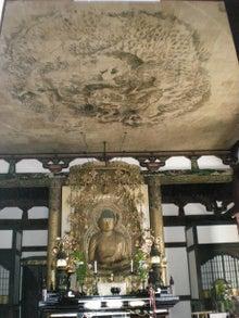 夫婦世界旅行-妻編-恵心僧都ノミ納めの阿弥陀菩薩像