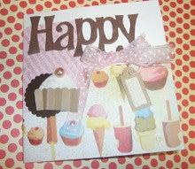 Many Merry Claps*-happycard1