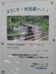 ガチムチお兄さんの旅日記-20120109103056.jpg