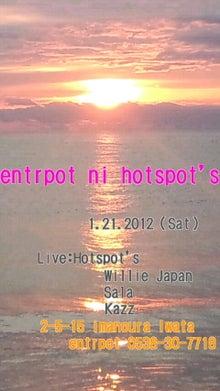 SPACE SURF BLOG ~風の便り~-120101_0702~03000100010001.jpg