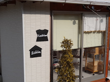 岡山・倉敷 数秘とアクセサリー製作の自宅shop 巫女~miyabeads~