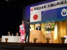 中井たかのりオフィシャルブログ「真面目に一生懸命!!」Powered by Ameba