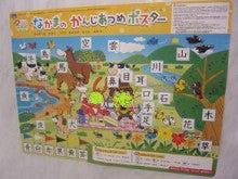 ホームスクール的生活@とかち-お風呂ポスター1