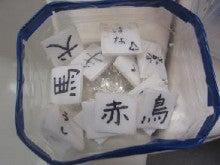 ホームスクール的生活@とかち-お風呂ポスター2
