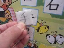 ホームスクール的生活@とかち-お風呂ポスター3