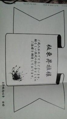 dorasanspさんのブログ-201201082341000.jpg