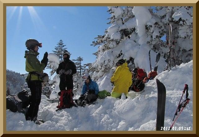ロフトで綴る山と山スキー-0109_1251