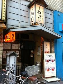ポテチのブログ -新宿ランチ、とか...-